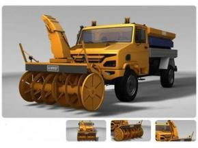 Global Snow Sweeper Market Professional Survey Report 2017