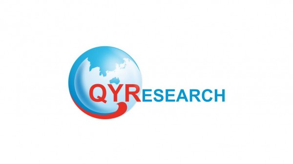 Global Electronic Kettle Industry 2017 Market Research Report
