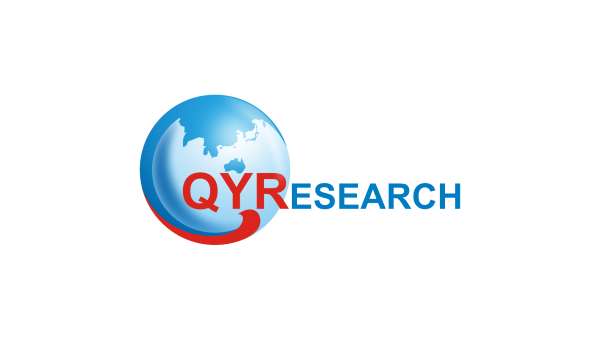 Global Hydrogenated Cottonseed Oil Market Professional Survey Report 2018
