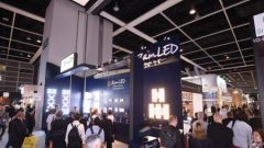 Ninth Spring Lighting Fair Opens in Hong Kong