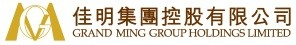Grand Ming Group Holdings Limited Announces Interim Results