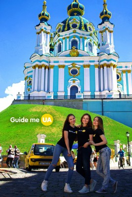 Kiev Private Tour guides of Guide me UA